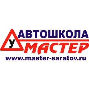 Работа в Автошкола Мастер