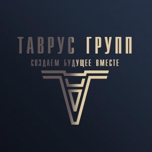 Работа в ТАВРУС ГРУПП