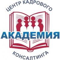 """Работа в ЦКК""""Академия"""""""