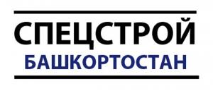 Работа в Спецстрой Башкортостан