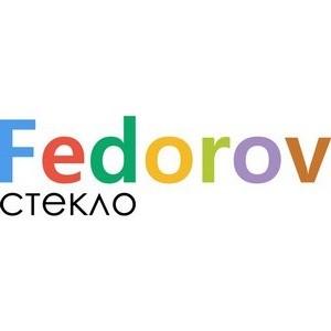 Работа в ФЕДОРОВ