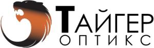 Работа в Тайгер Оптикс
