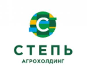 """Вакансия в Агрохолдинг """"СТЕПЬ"""" в Миллерово"""