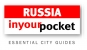 """Работа в Издательство """"Russia In Your Pocket"""""""
