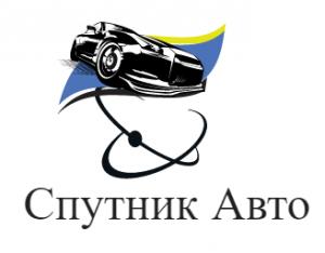 Работа в Спутник авто