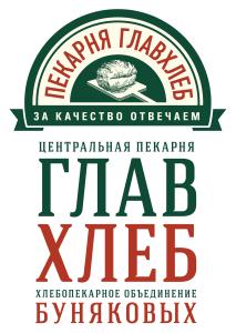 Логотип компании Главхлеб