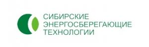Работа в Сибирские Энергосберегающие Технологии