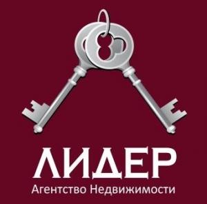 """Вакансия в Агентство Недвижимости """"Лидер"""" в Крымске"""