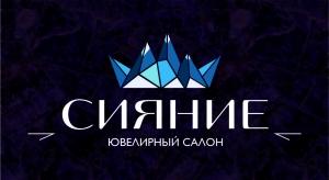 Работа в Смаколин Вадим Александрович