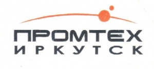 Работа в ПРОМТЕХ-Иркутск