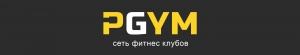 Работа в PGYM