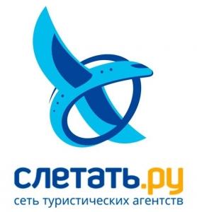 Работа в Слетать.ру