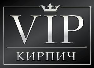 Работа в ВИП-Кирпич