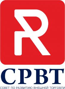 Логотип компании Совет по развитию внешней торговли и международных экономических отношений