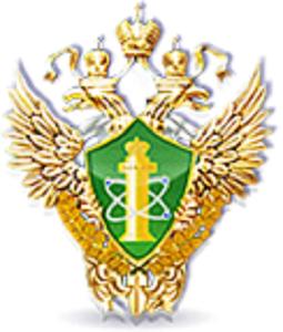 Работа в Западно-Уральское управление Федеральной службы по экологическому,   технологическому и атомному надзору