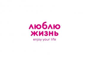 Вакансия в Люблю жизнь в Москве
