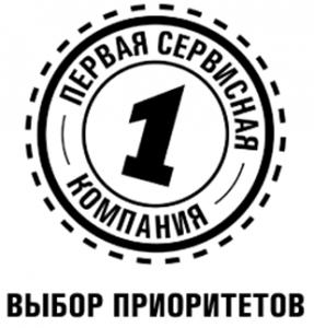 """Работа в Первая Сервисная Компания"""""""