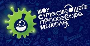 Работа в Костенников Д.В.