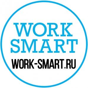 Работа в Work-Smart