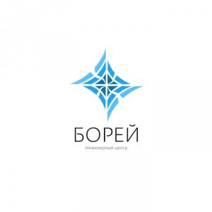 """Работа в Инженерный центр """"БОРЕЙ"""""""