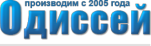 Вакансия в Одиссей в Москве