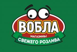 Работа в Вобла, сеть магазинов