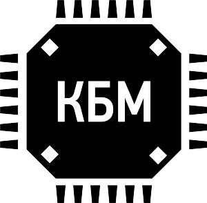Работа в КБМ