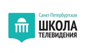 Работа в Санкт-Петербургская школа телевидения