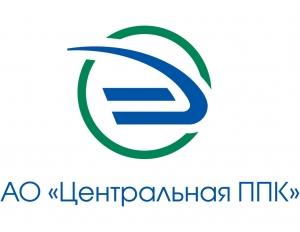 Вакансия в Центральная ППК в Волоколамске