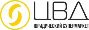 Работа в ЦВД-Омск