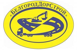 Работа в Белгороддорстрой