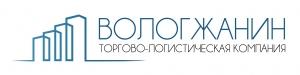 Работа в ТЛК Вологжанин