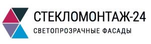 Работа в Стекломонтаж-24