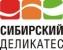 Работа в Сибирский деликатес