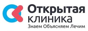 Вакансия в Открытая Клиника в Москве