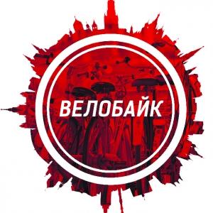 Логотип компании СитиБайк
