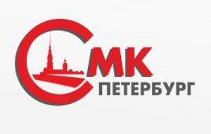 Работа в СМК Петербург