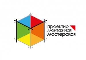 Работа в Проектно-Монтажная Мастерская
