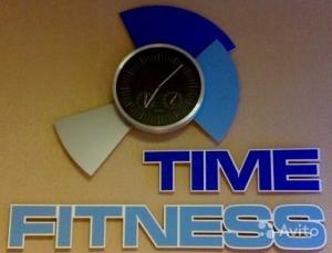 Работа в Time Fitness