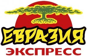 Работа в Евразия-Экспресс