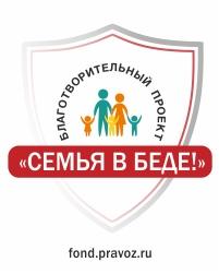 Работа в Православный правозащитный аналитический центр
