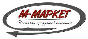 Работа в М-Маркет