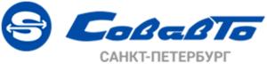 Работа в Совавто-С.Петербург
