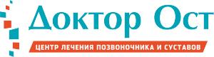 Вакансия в сфере спорта, фитнеса, в салонах красоты, SPA в Доктор ОСТ в Магнитогорске