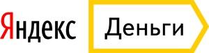 Работа в НКО Яндекс.Деньги