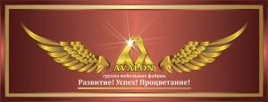 Вакансия в AVALON в Ростове-на-Дону