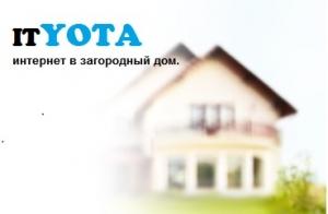 Работа в it-yota