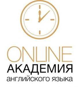 Работа в ONLINE Академия английского языка