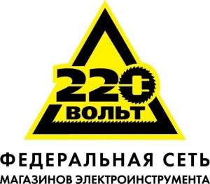 Работа в 220 Вольт