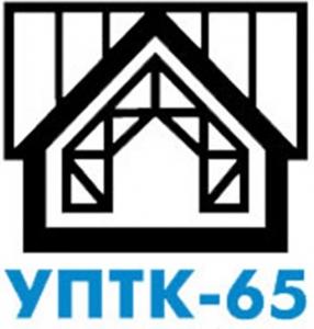 Работа в УПТК-65